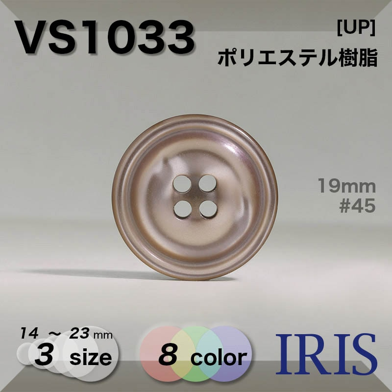 SNL1033類似型番VS1033