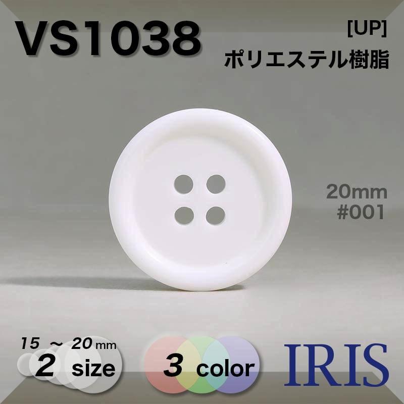 VT75類似型番VS1038
