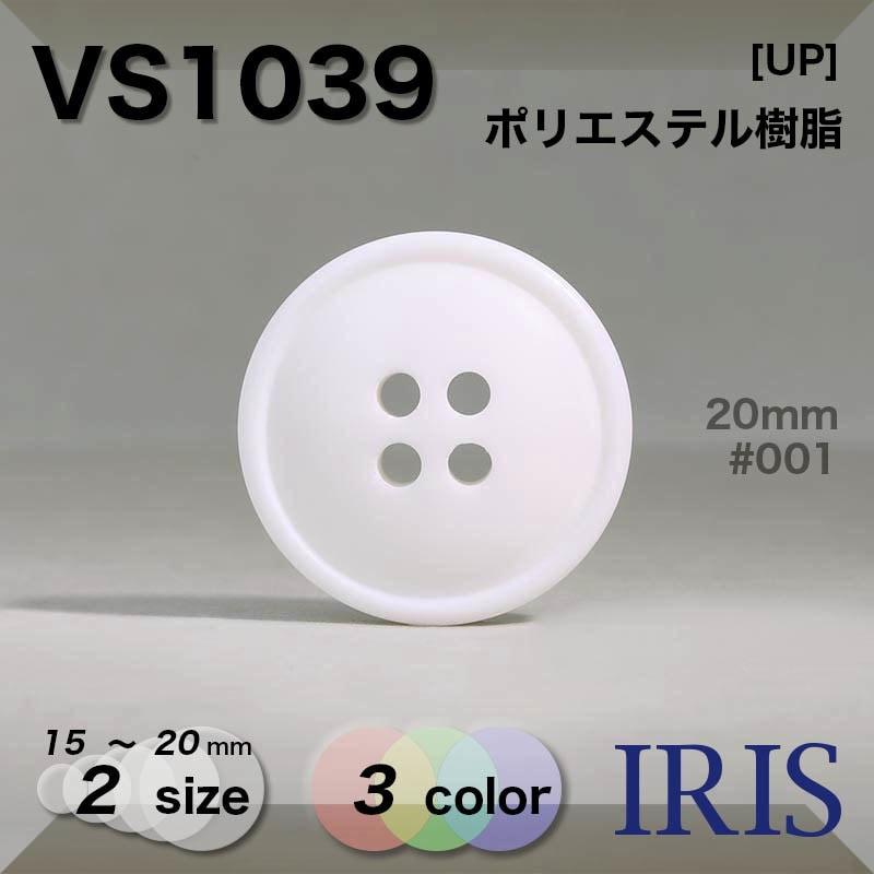 VT85類似型番VS1039
