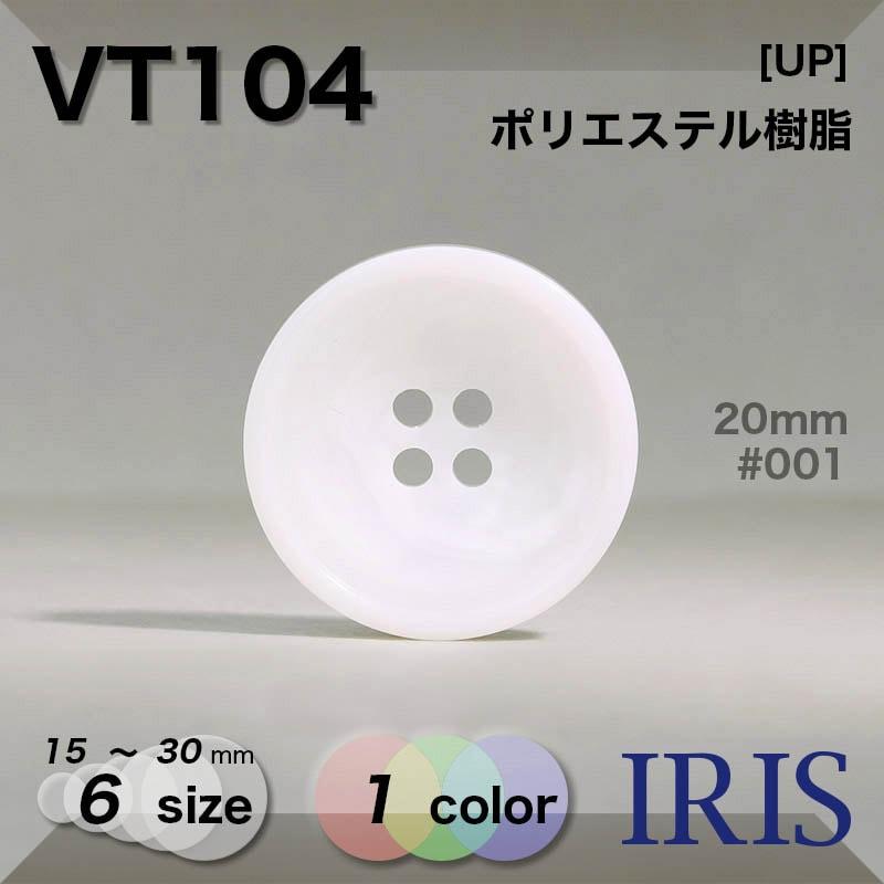 PRV14類似型番VT104