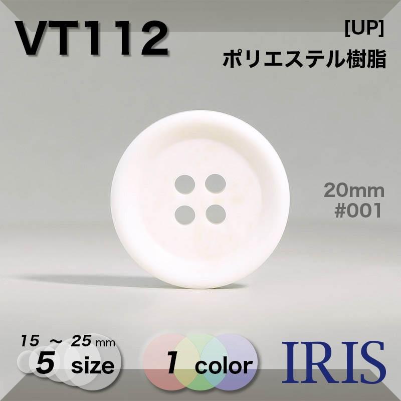 PRV32類似型番VT112