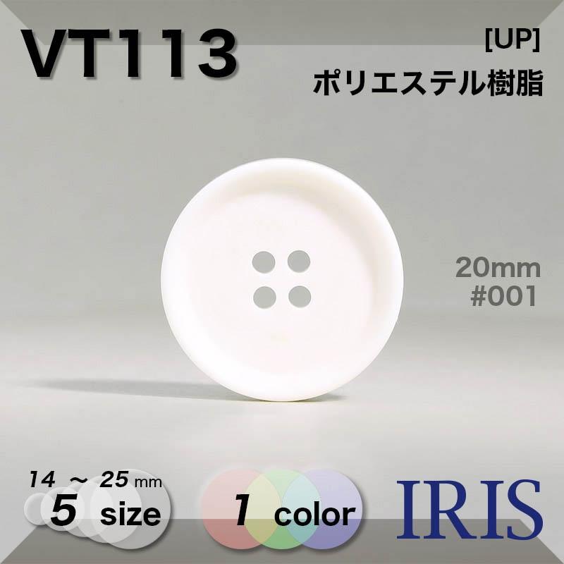 PRV19類似型番VT113