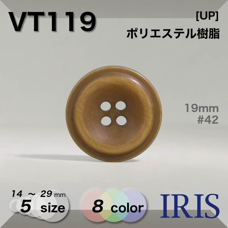 STL1033類似型番VT119