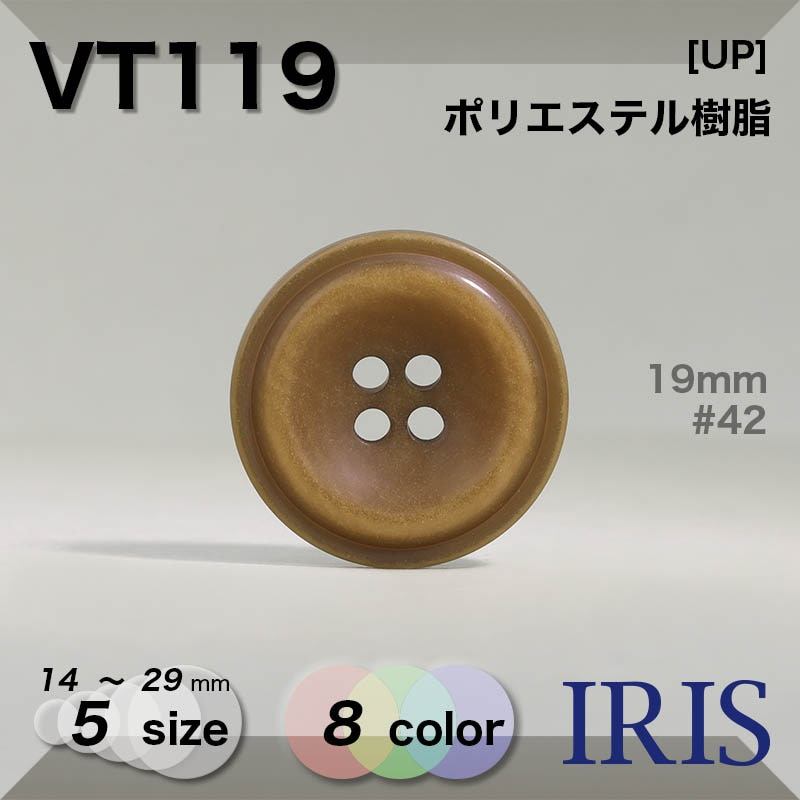 SNL1033類似型番VT119