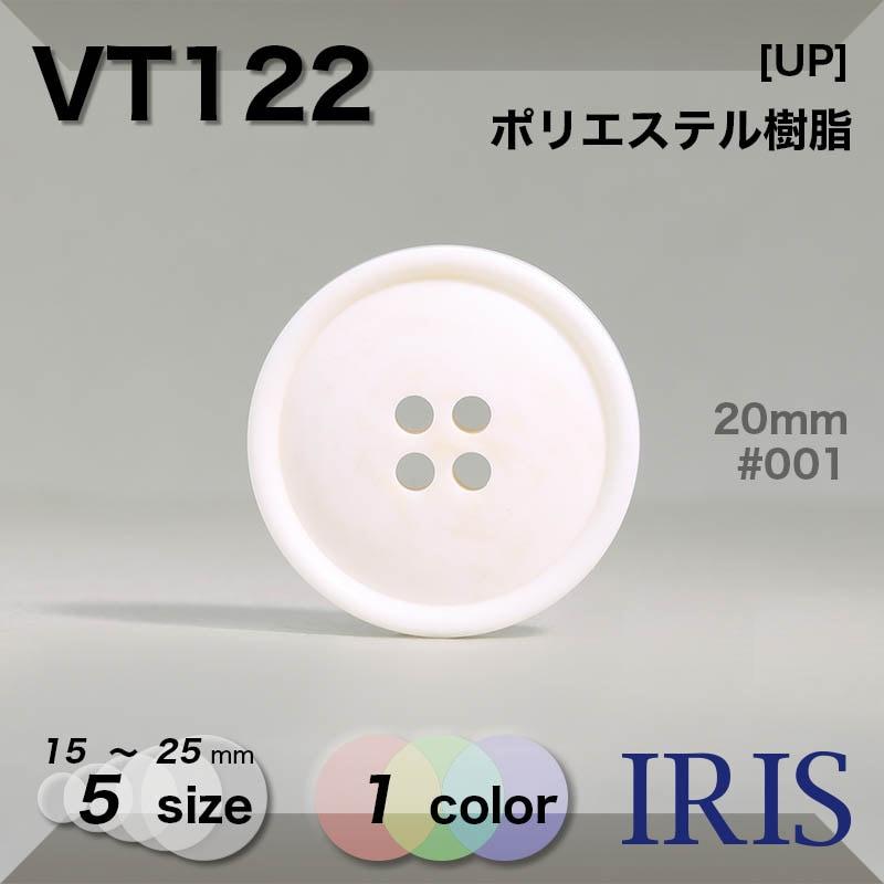 PRV110類似型番VT122