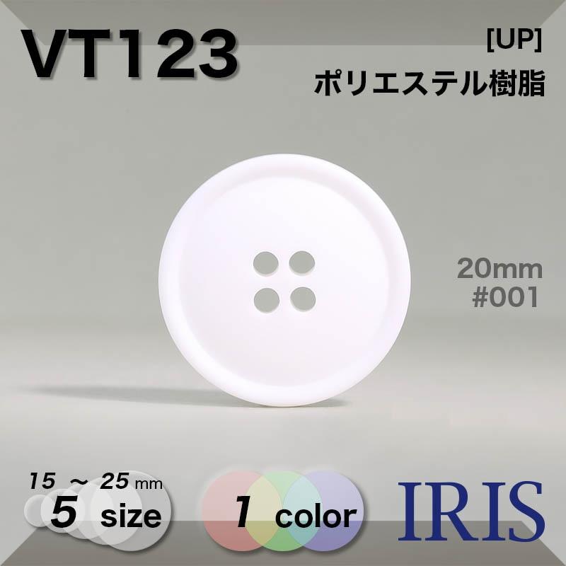 ARMY5類似型番VT123