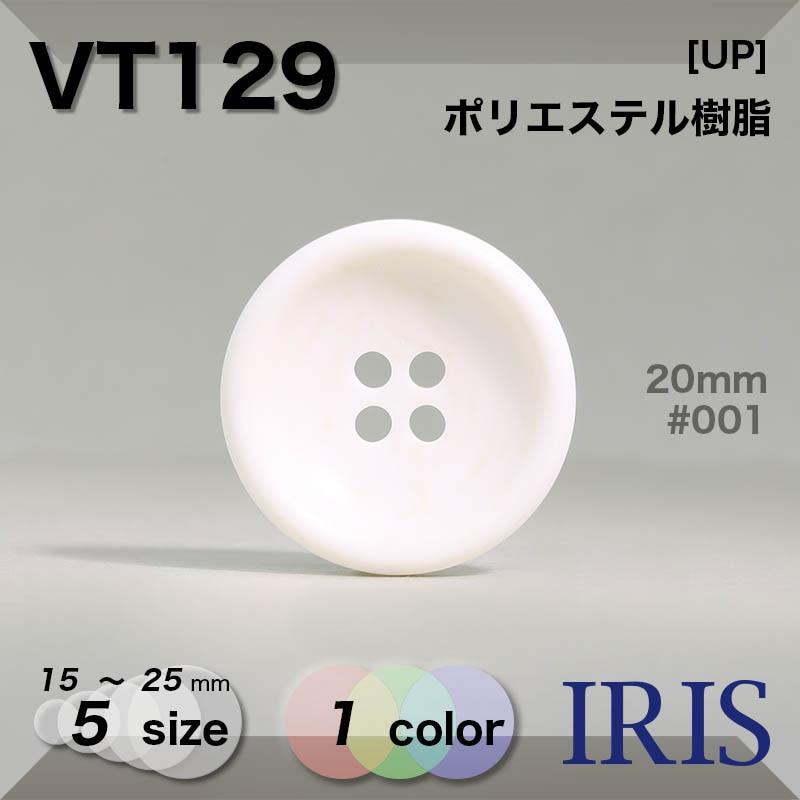 PRV24類似型番VT129