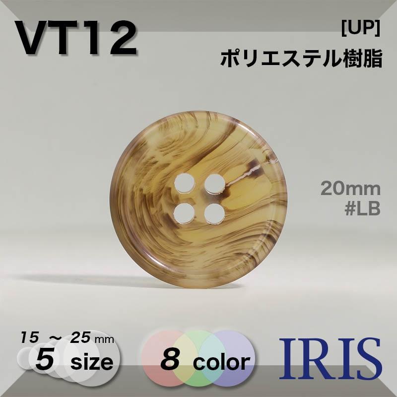 VT1類似型番VT12