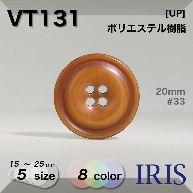 STL1033類似型番VT131