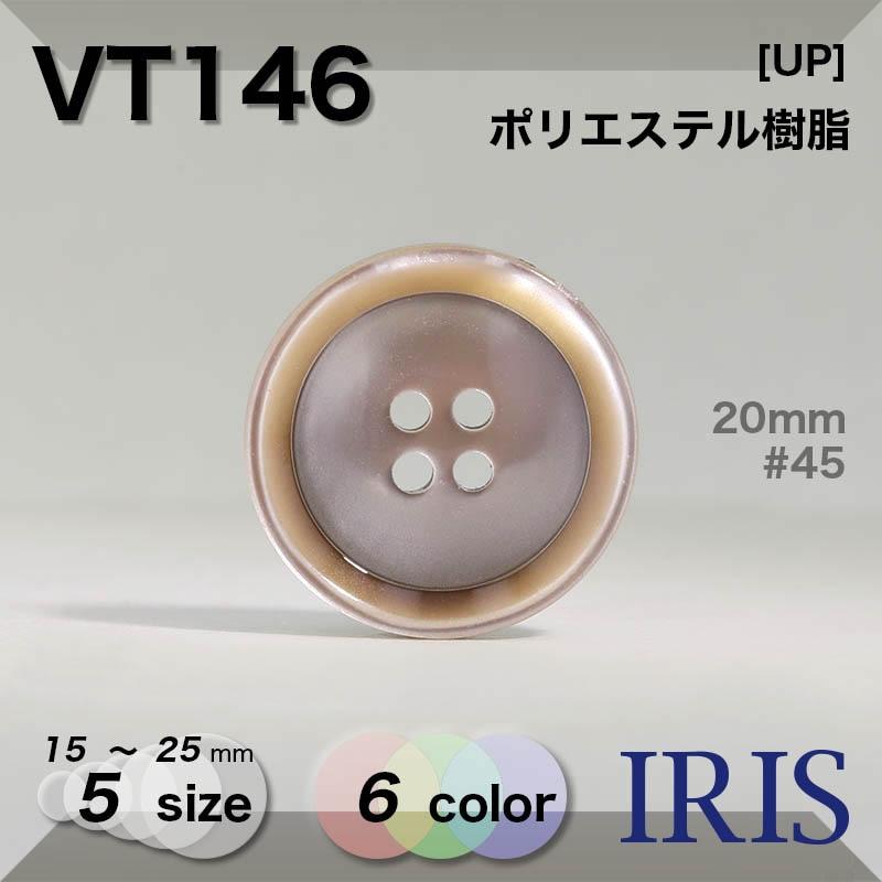 GT108類似型番VT146