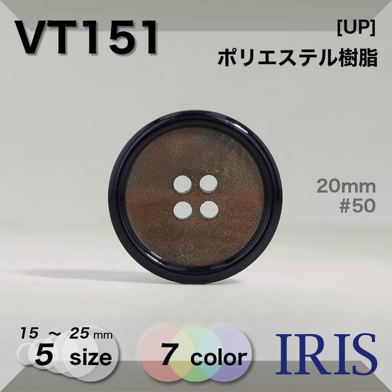 VT155類似型番VT151