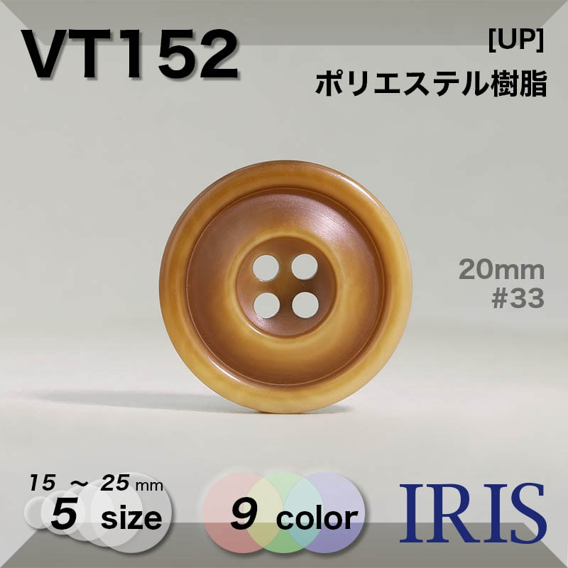 VT157類似型番VT152