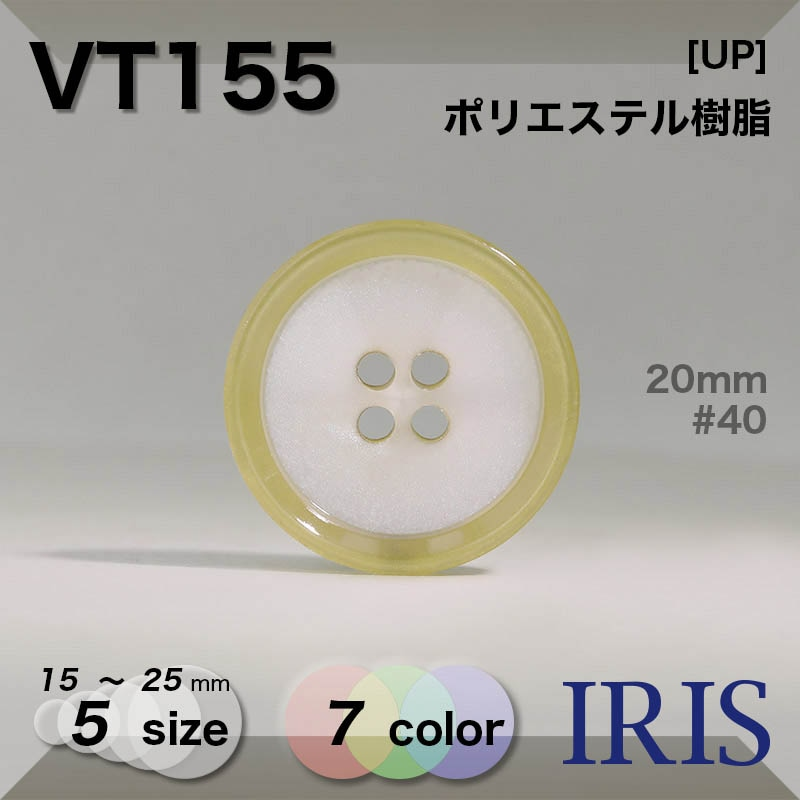 VT155