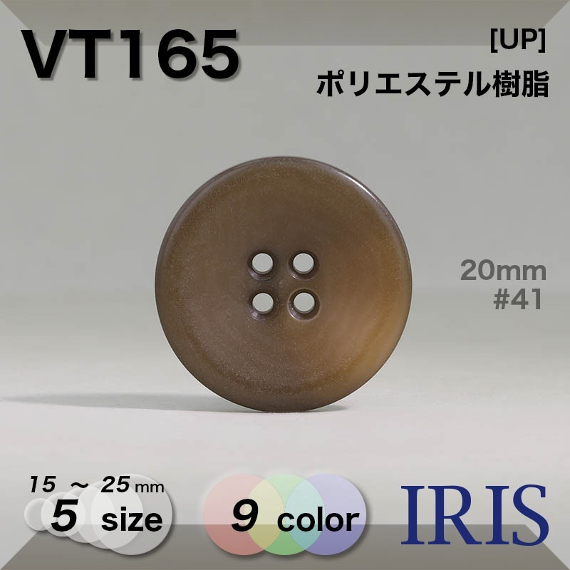 GT72類似型番VT165