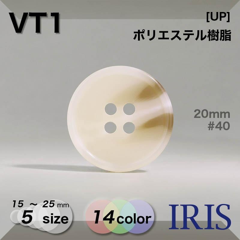 VT12類似型番VT1