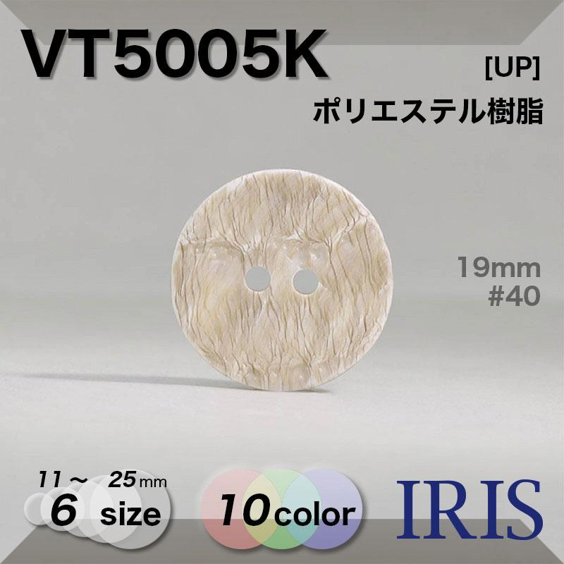 SS1026類似型番VT5005K