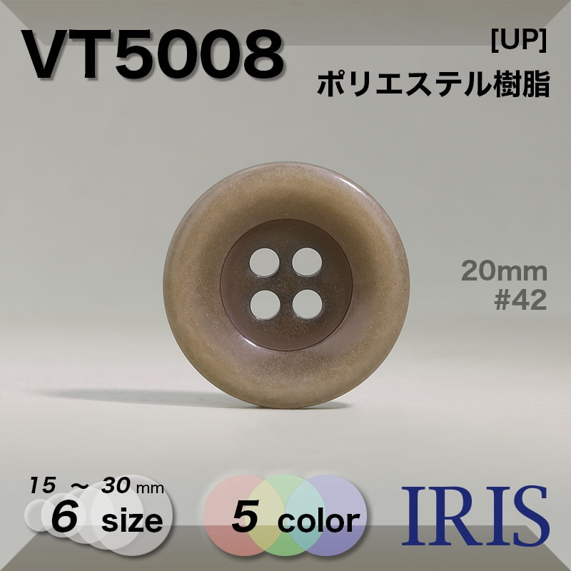 VT50類似型番VT5008