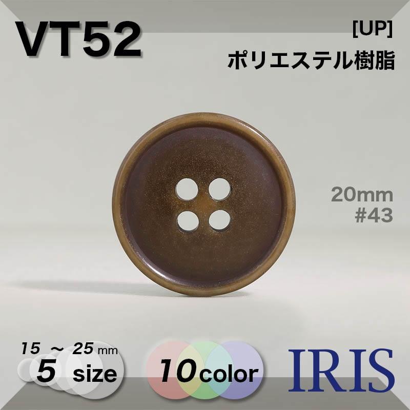 VT49類似型番VT52