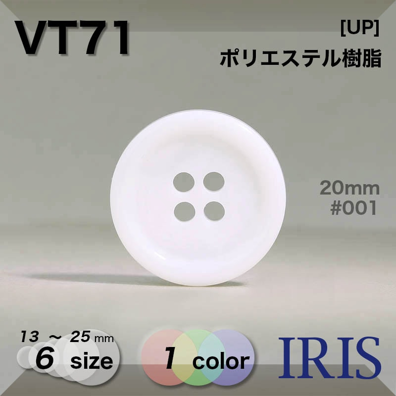 OLD1類似型番VT71