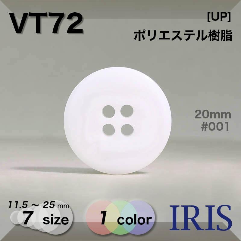 BF3類似型番VT72