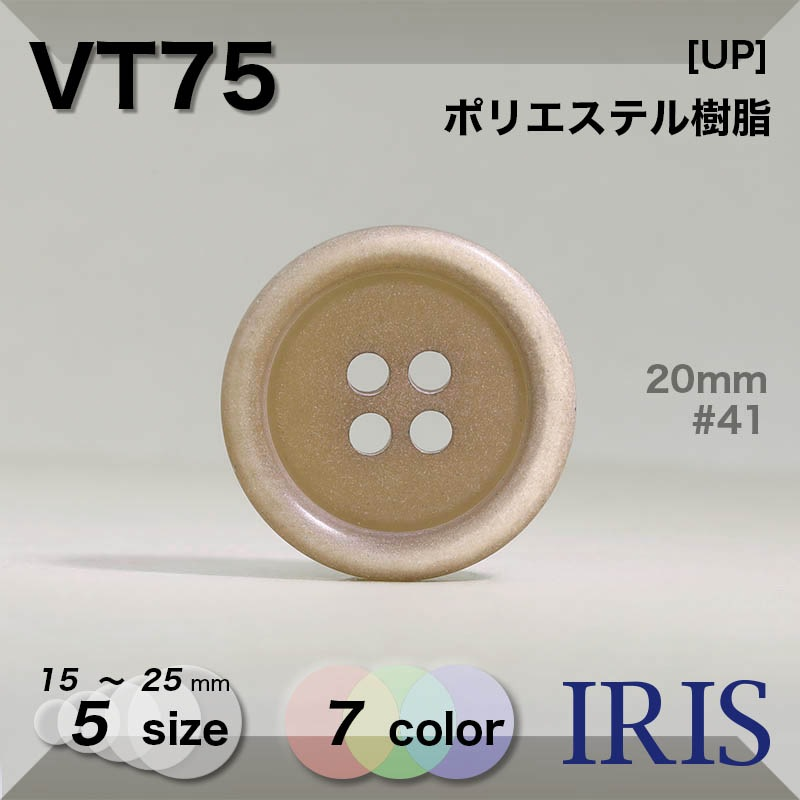 VS1035類似型番VT75