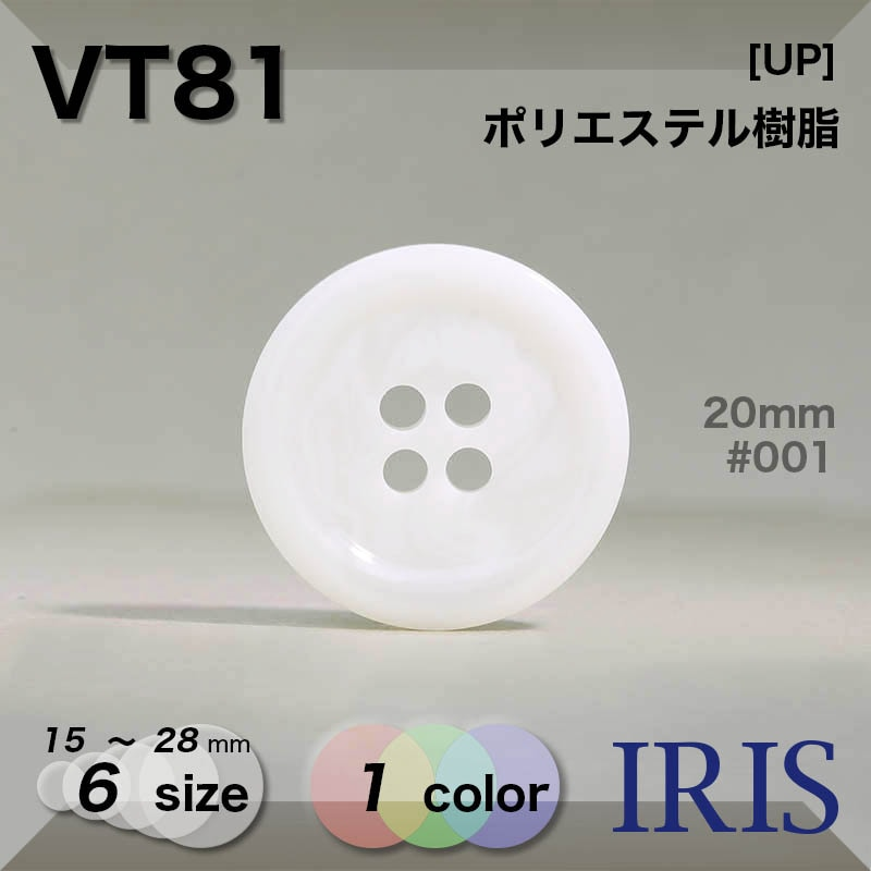 BF12類似型番VT81