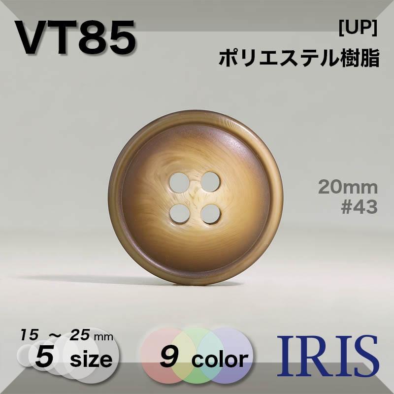 VS1036類似型番VT85