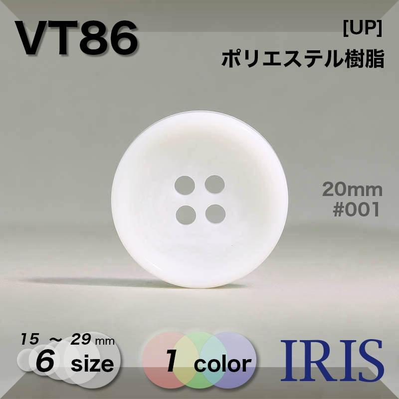 PRV9類似型番VT86