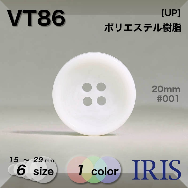OLD-NUT5類似型番VT86