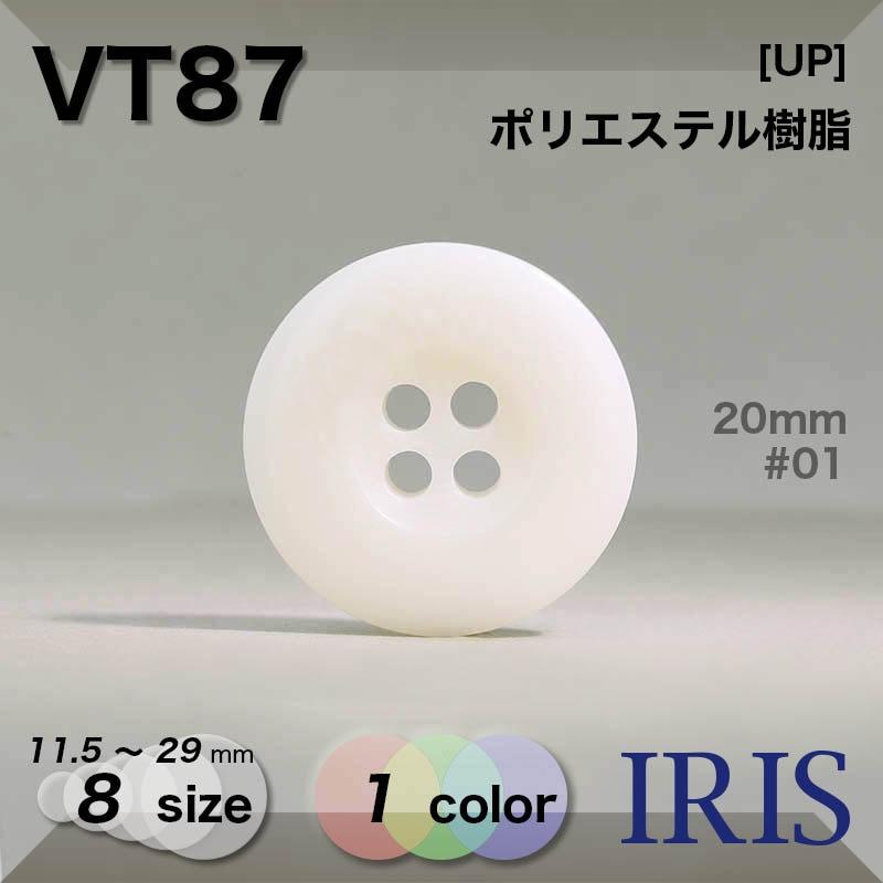 BF13類似型番VT87