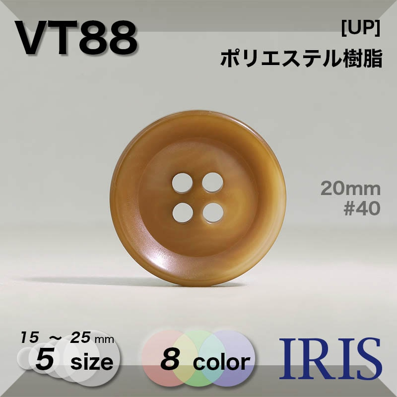 PRV10類似型番VT88