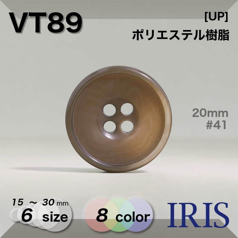 VT9951類似型番VT89