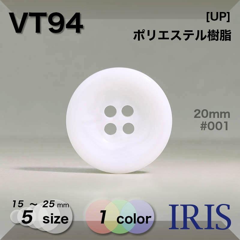 PRV11類似型番VT94