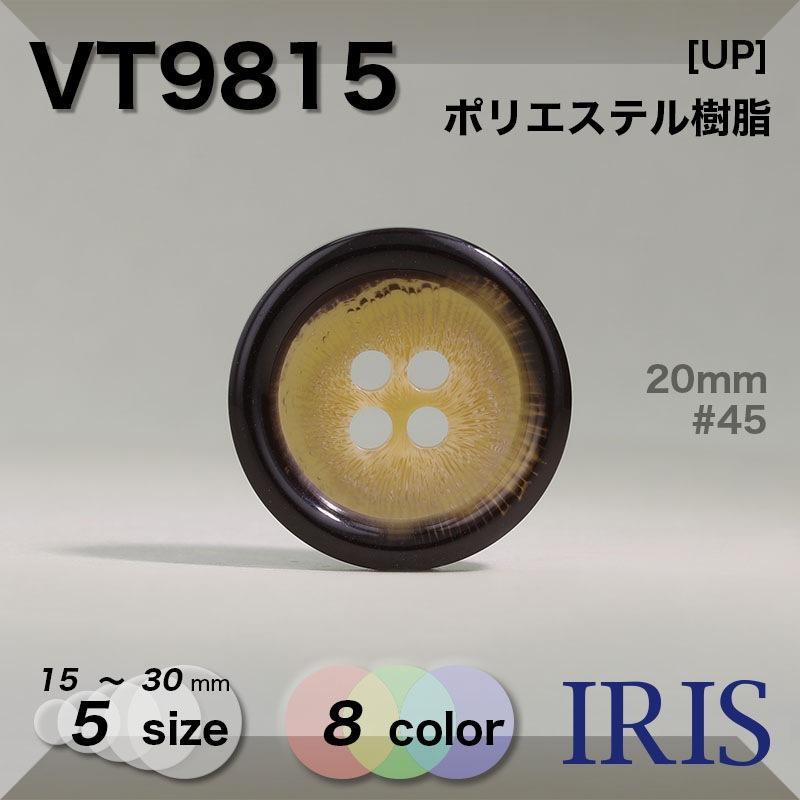 VT9826類似型番VT9815