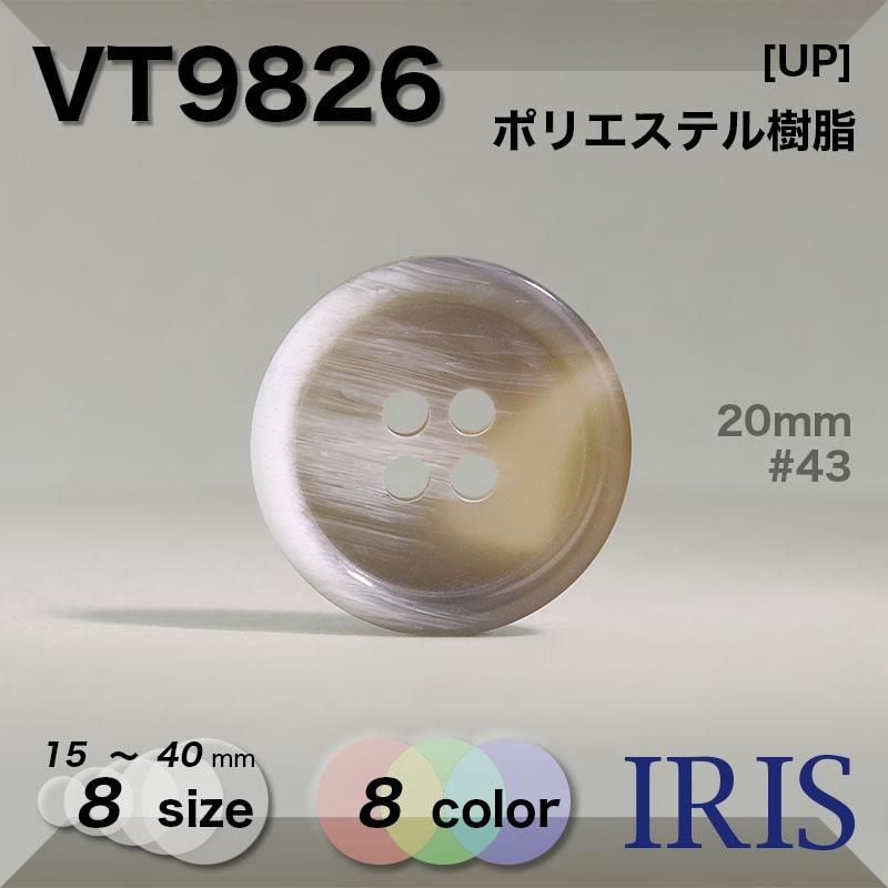VT9815類似型番VT9826
