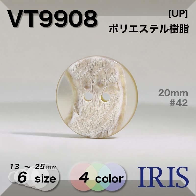 KV4884類似型番VT9908