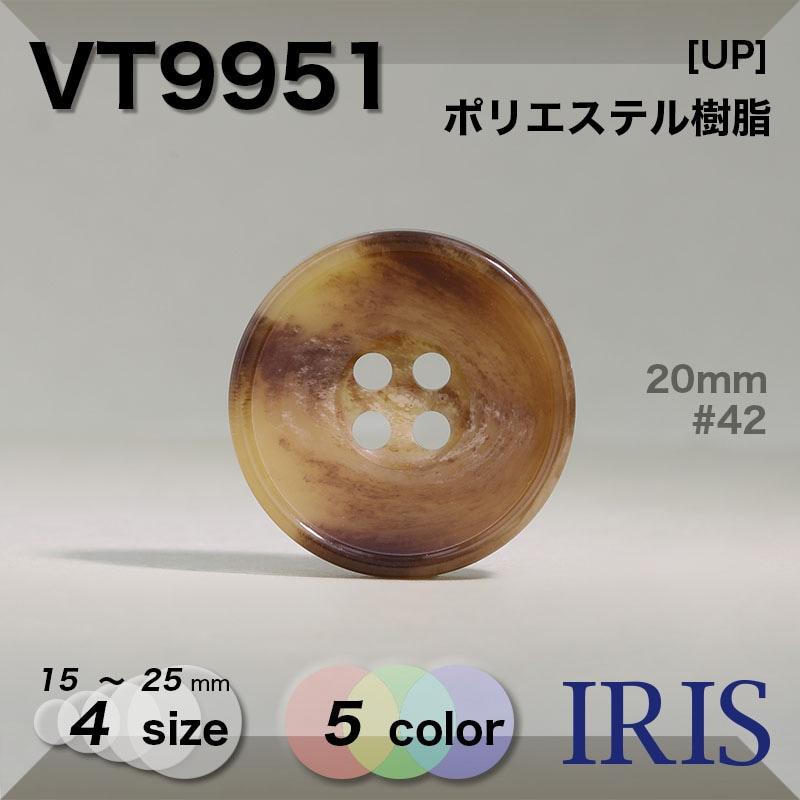 VT9975類似型番VT9951