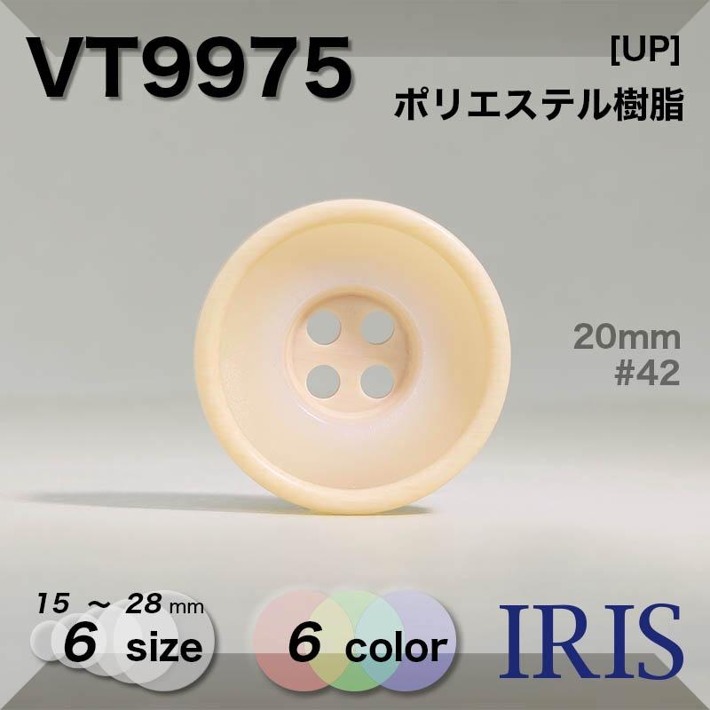VT9951類似型番VT9975