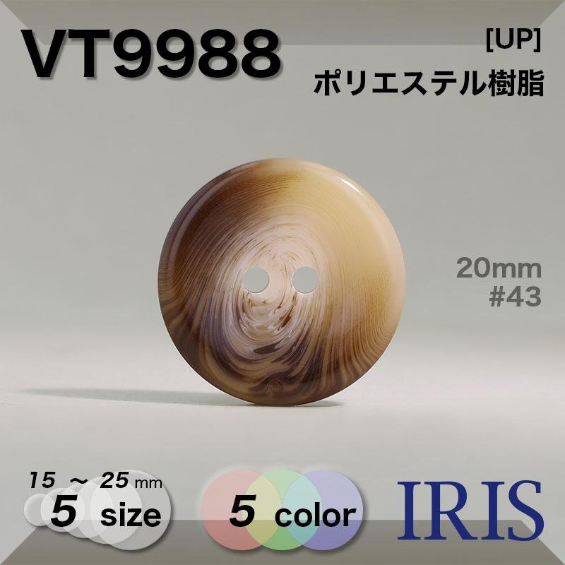 HB701類似型番VT9988