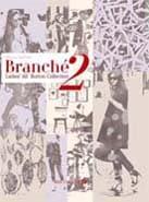 Branche Collection Vol.2サンプル帳台紙