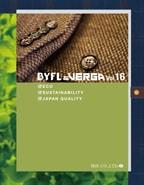 BYFL&VERGA Vol.16サンプル帳台紙