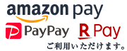 Amazon Pay RPay PayPay