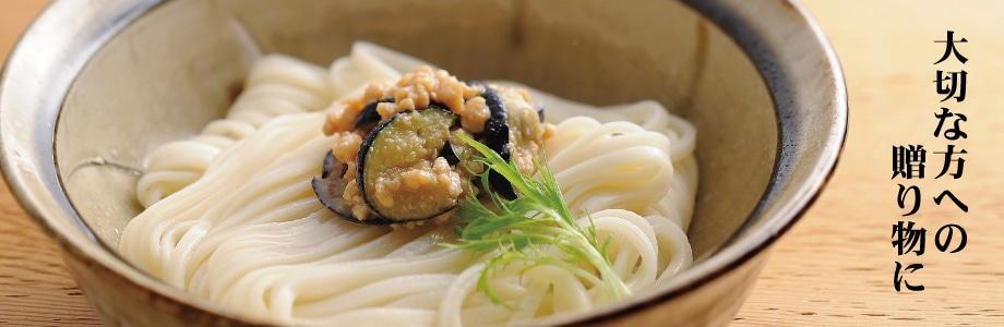 乾麺ギフト