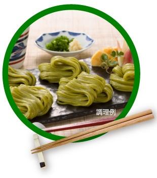 讃岐の麺と相性がいい讃岐産の高瀬茶を使用。