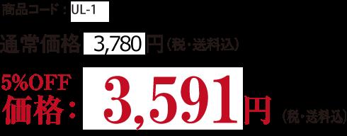 4104円