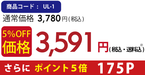 3591円