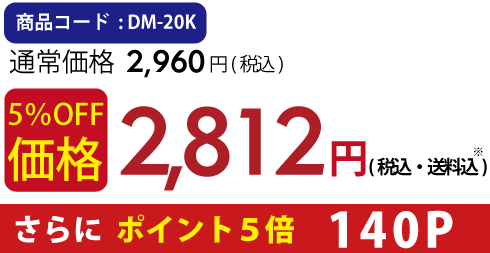 2812円
