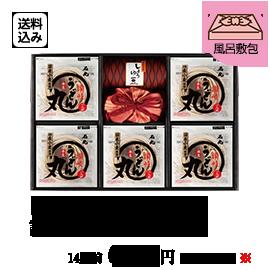 【風呂敷包】国産 半生讃岐うどん「うどん丸」 UG-5(HP)