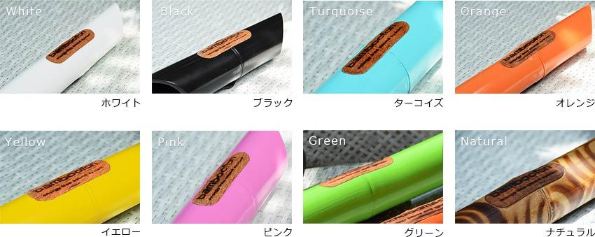 バンブーフォン、bamboofon電池不要のポータブルスピーカー