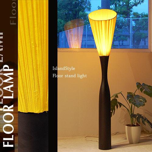 お部屋を華やかにする黄色のコットンシェード。フロアスタンドライト。